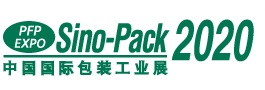 2020 China International Exhibition on Packaging Machinery & Materials